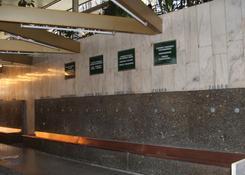 Krynica Zdrój - ujęcia wód leczniczych w Pawilonie Zdrojowym
